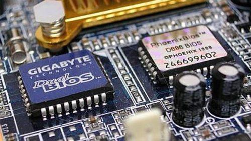 Mantenimiento informático Madrid – ¿Qué es la BIOS?