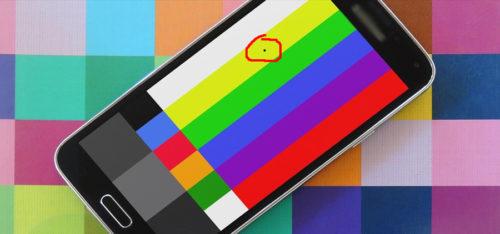 Mantenimiento informático Madrid – Problemas en pixeles: Los más comunes