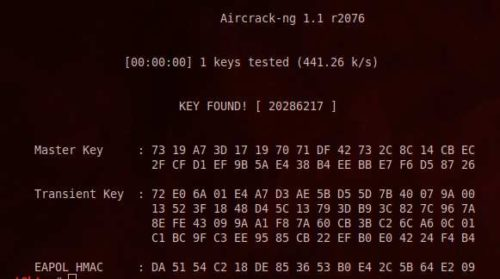Desventajas del cifrado WPA2: hay que conocerlas
