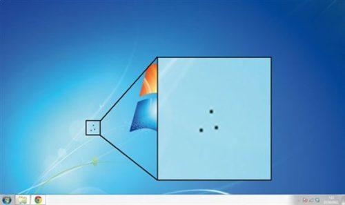 Mantenimiento informático Madrid – Pixeles muertos: ¿Hay solución?